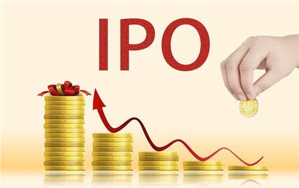 天禾农资再闯IPO:公司历史沿革复杂、持续盈利能力存疑