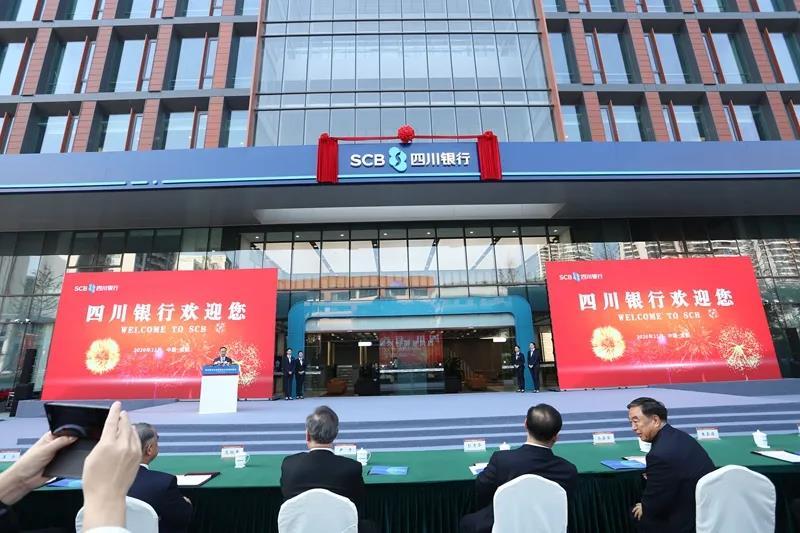 净利润3.5亿元丨四川银行公布成立后首份年报
