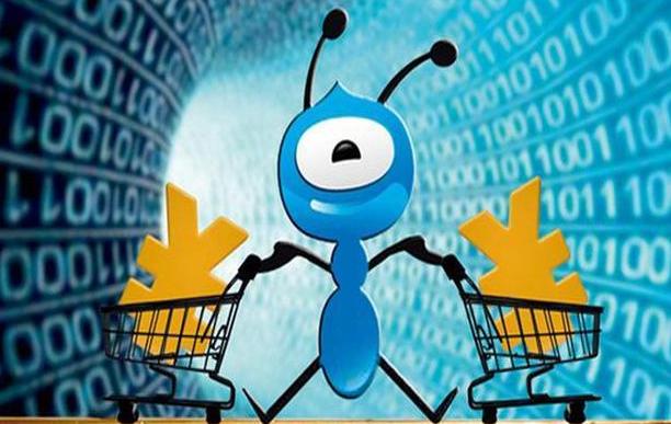蚂蚁消费金融获准开业 两银行股东在列
